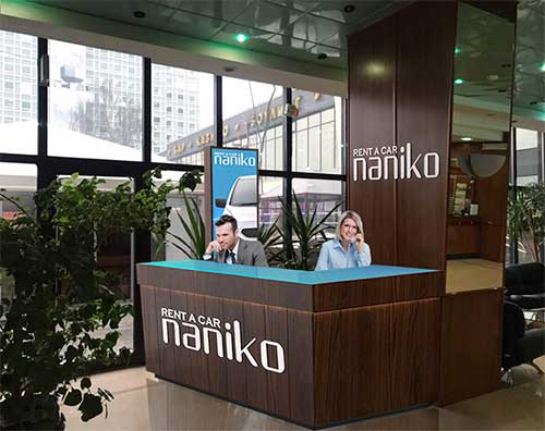 Office of the rental company Naniko in Minsk